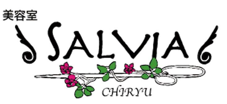 chiryu